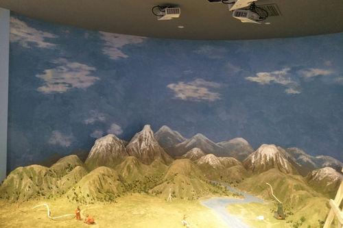 地质博物馆假山英雄联盟竞彩软件亚博