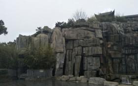 旅游区景观假山英雄联盟竞彩软件亚博